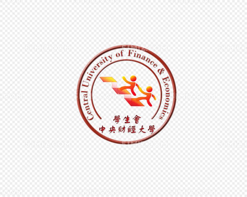 中央财经大学学生会会徽免费下载 PNG素材 觅知网图片