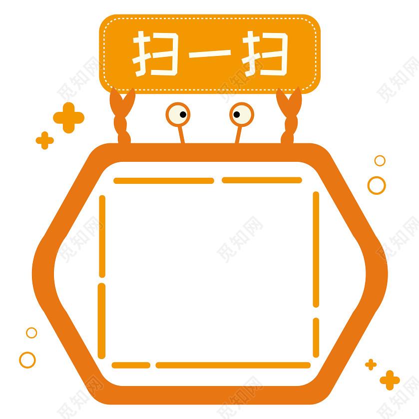 二维码扫一扫边框免费下载_矢量素材_觅知网