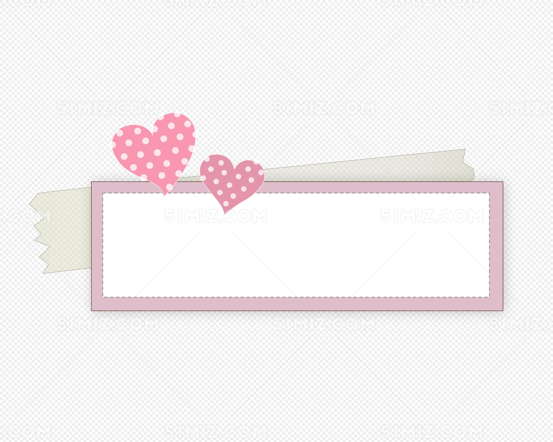爱心心形边框爱心标题框花边素材