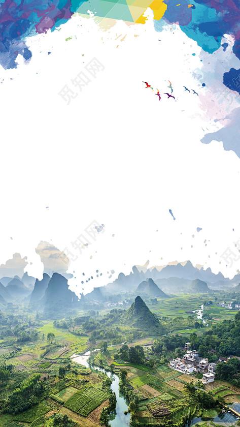 桂林山水旅游风景宣传海报h5背景分层下载