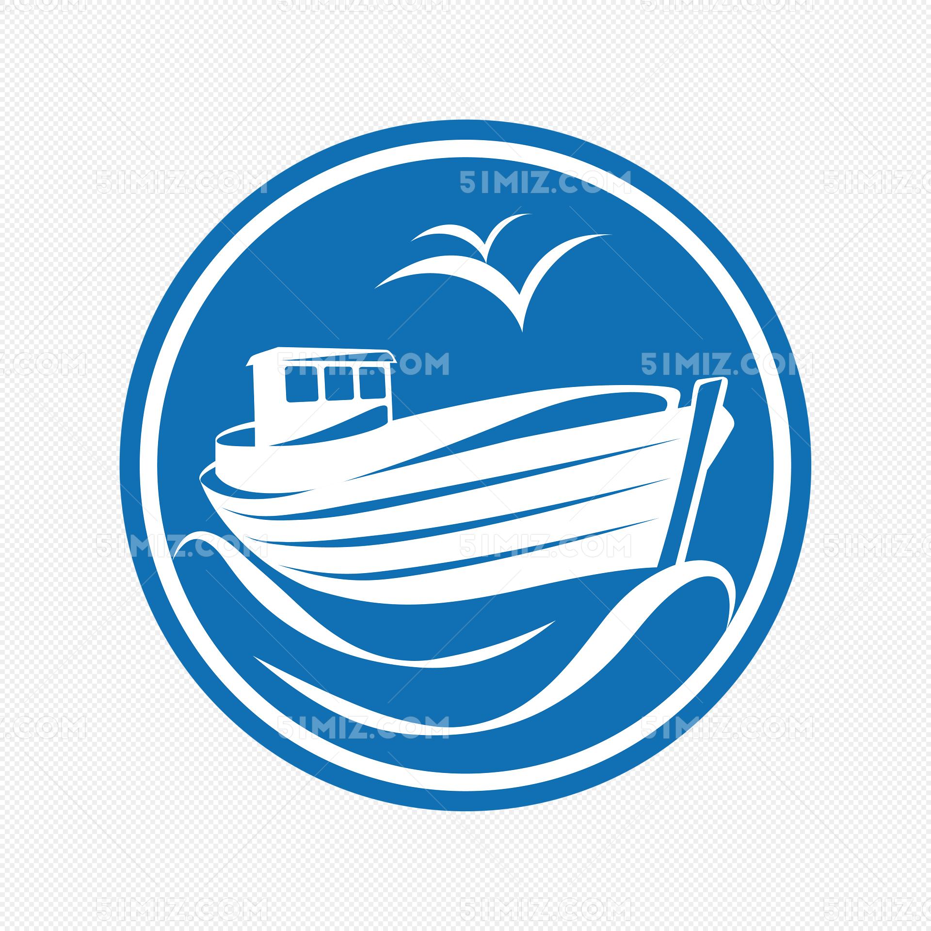 航行中的货船矢量图