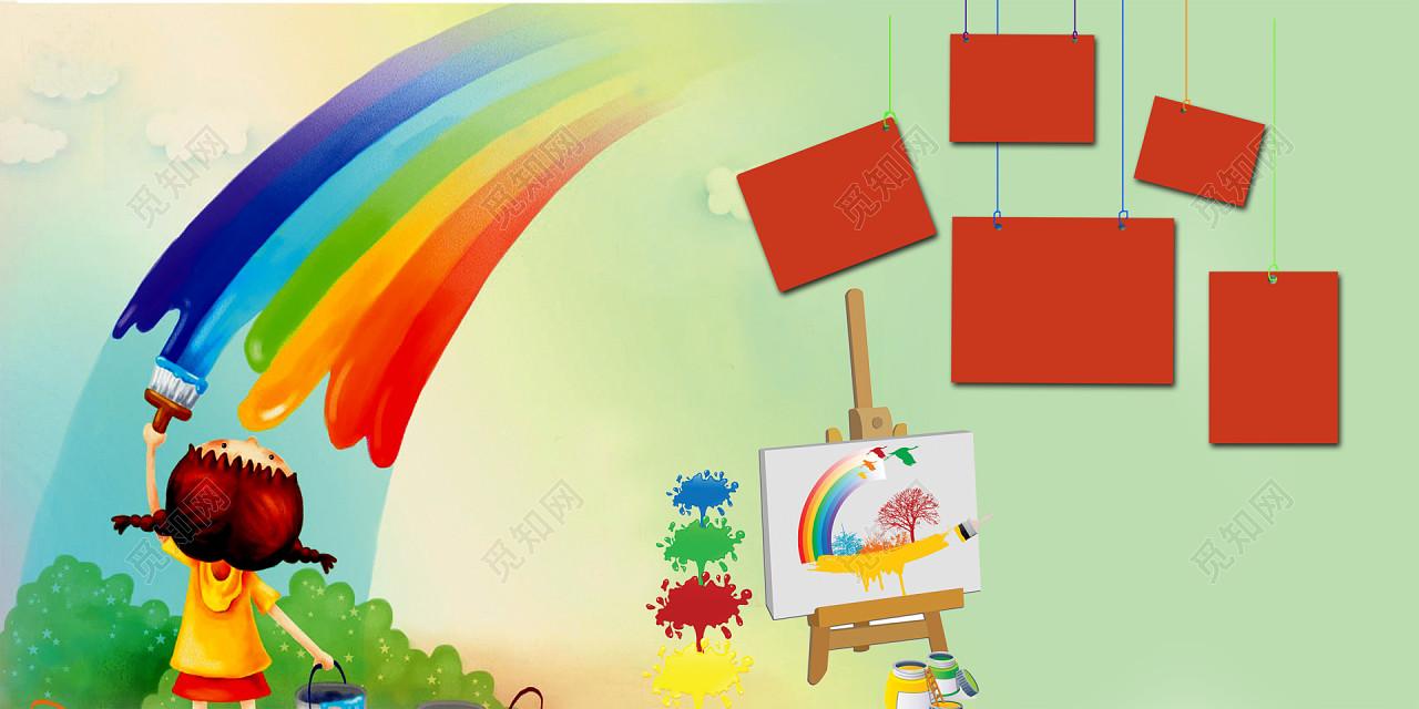 卡通手绘幼儿园照片墙彩虹画板油漆海报背景