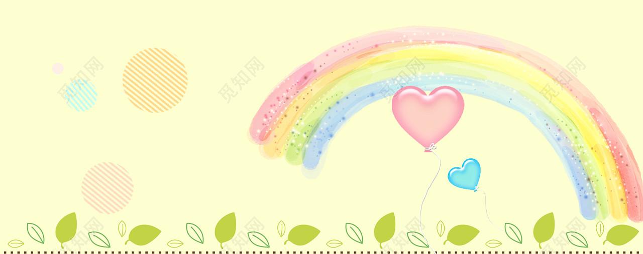 母婴卡通手绘彩虹气球背景