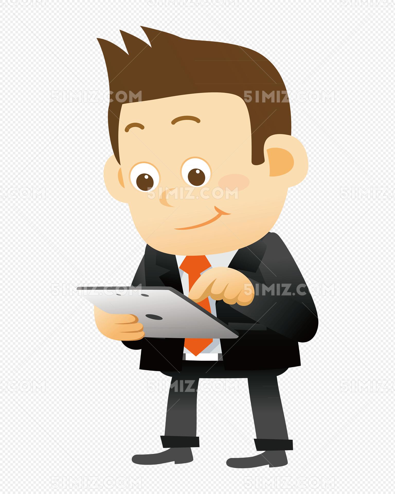 ppt商务小人图片素材免费下载_觅知网