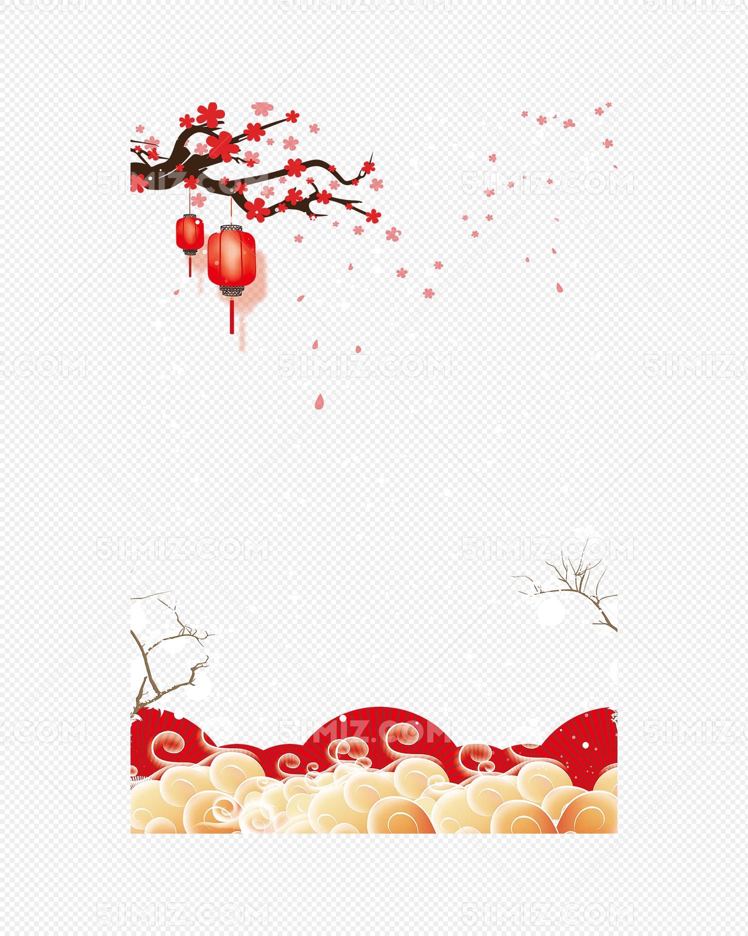 春节灯笼祥云与梅花分层边框