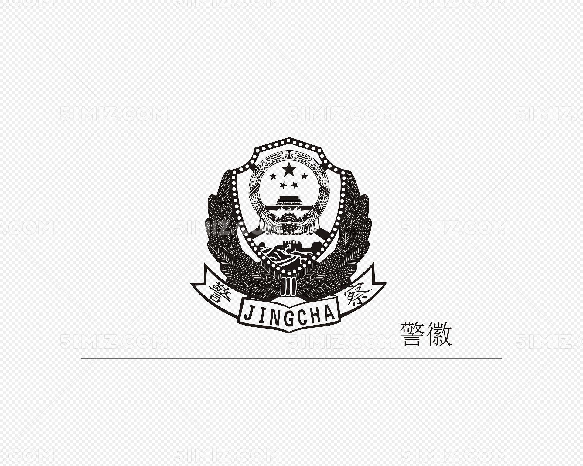 设计 矢量 矢量图 素材 1920_1536