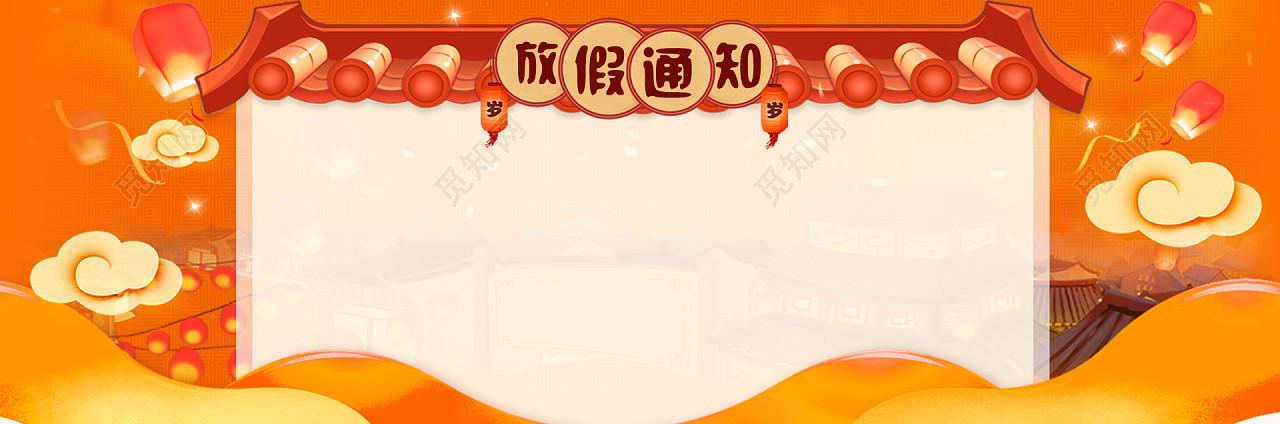 新年春节红色手绘中国风电商放假通知banner