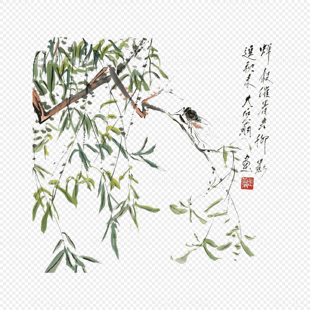 水墨免抠柳树素材免费下载_png素材_觅知网