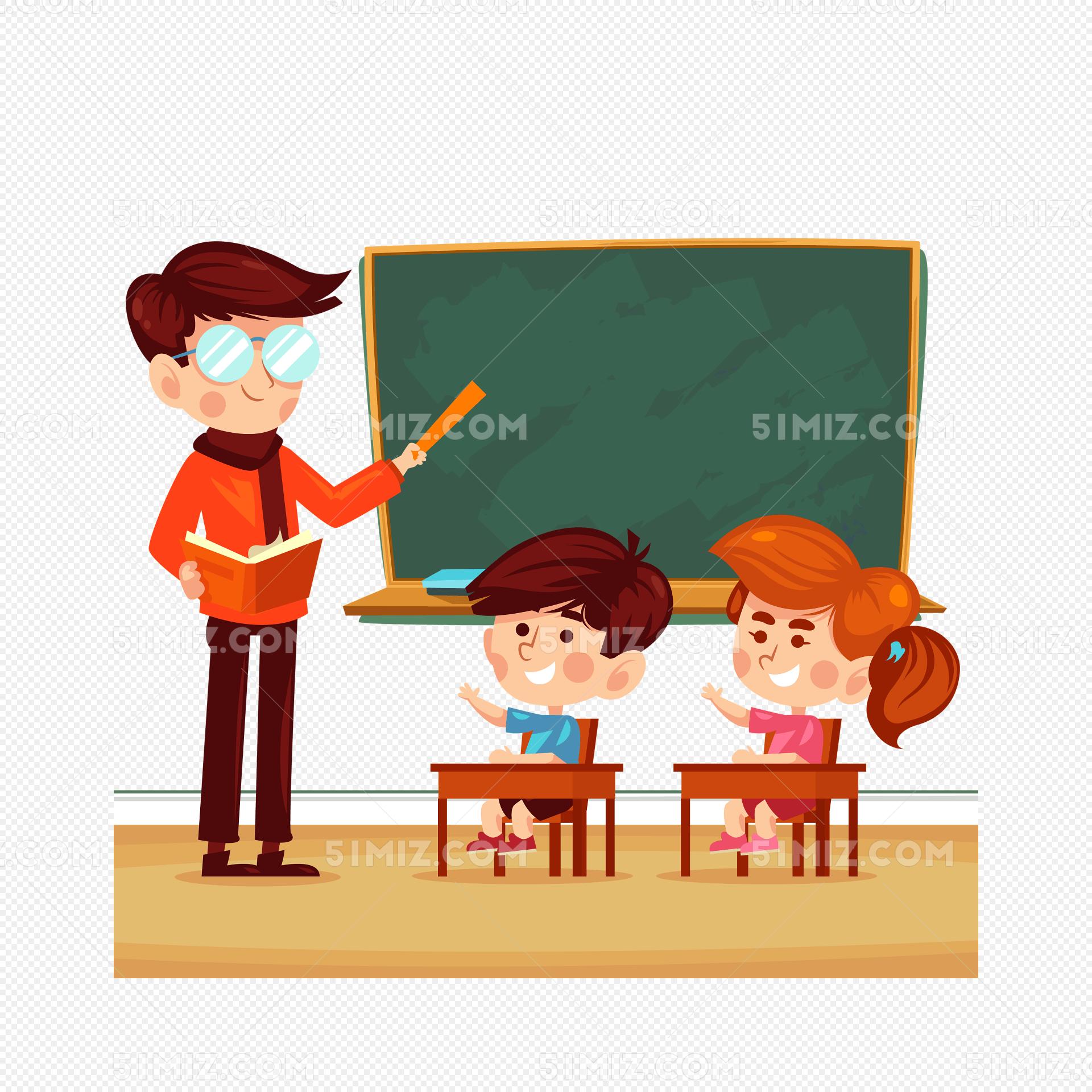 卡通儿童教育知识讲堂授课png图片