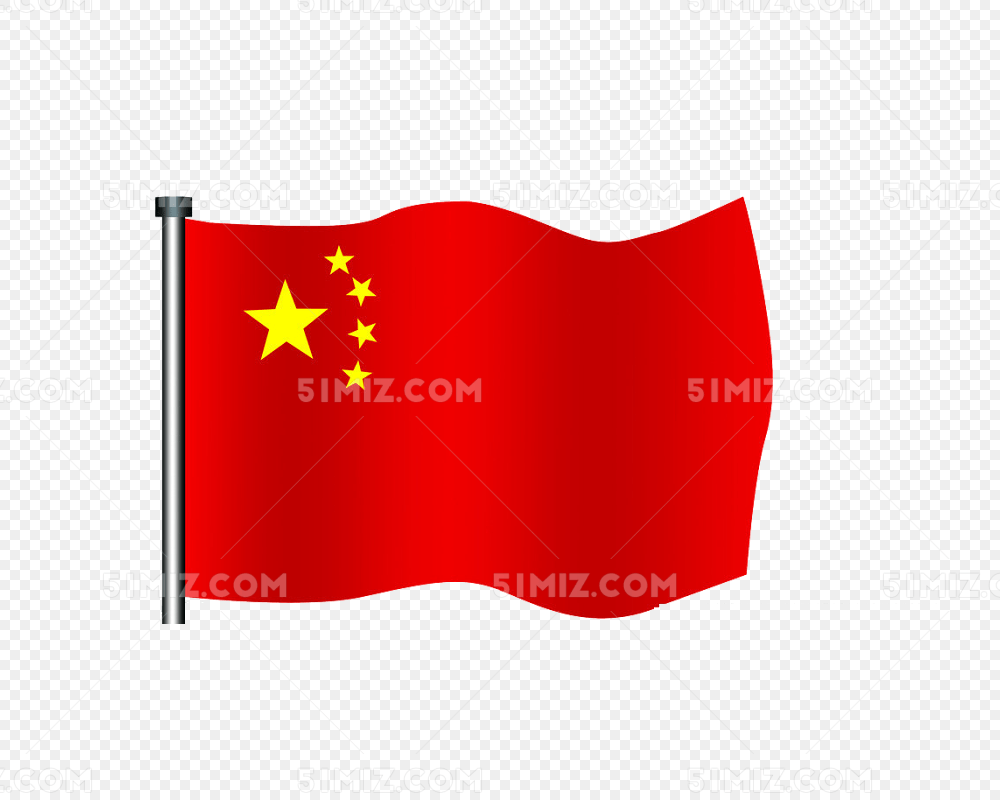 飘动国旗免费下载_png素材_觅知网
