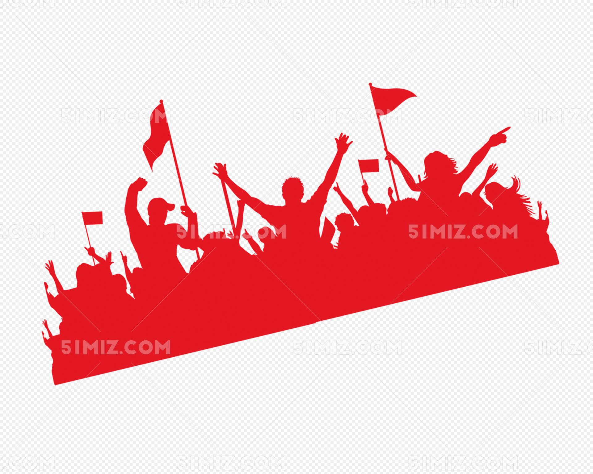 红军会师红色剪影图片素材免费下载_觅知网