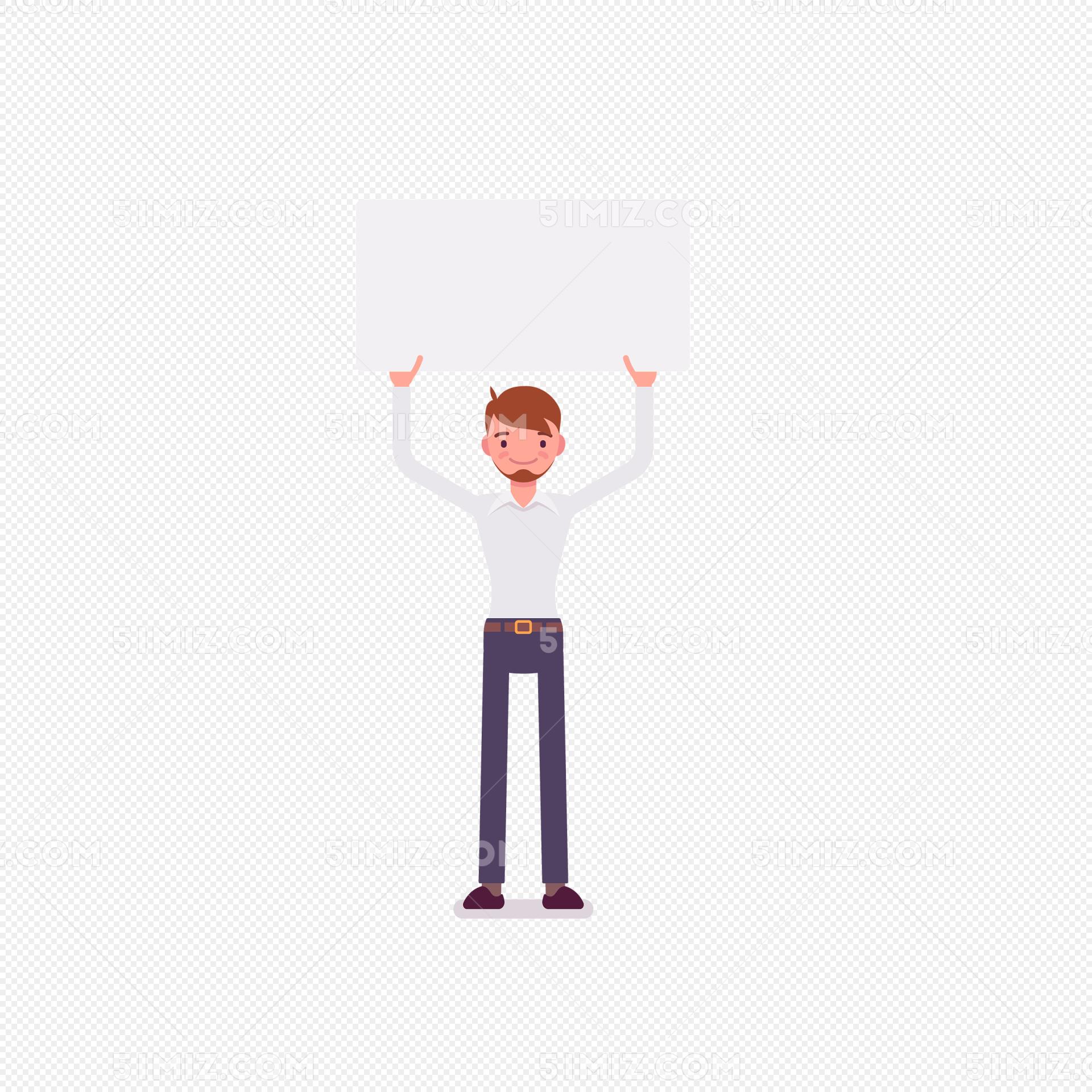矢量手绘上班举牌接机图片素材免费下载_觅知网