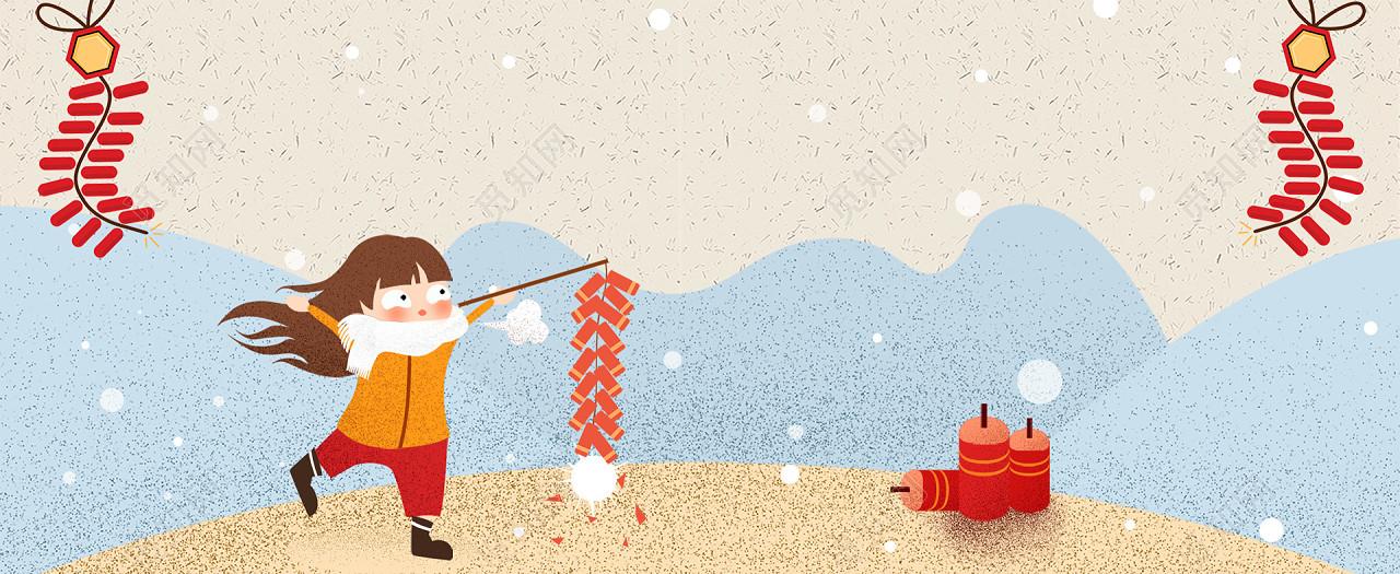 新年放鞭炮卡通手绘背景