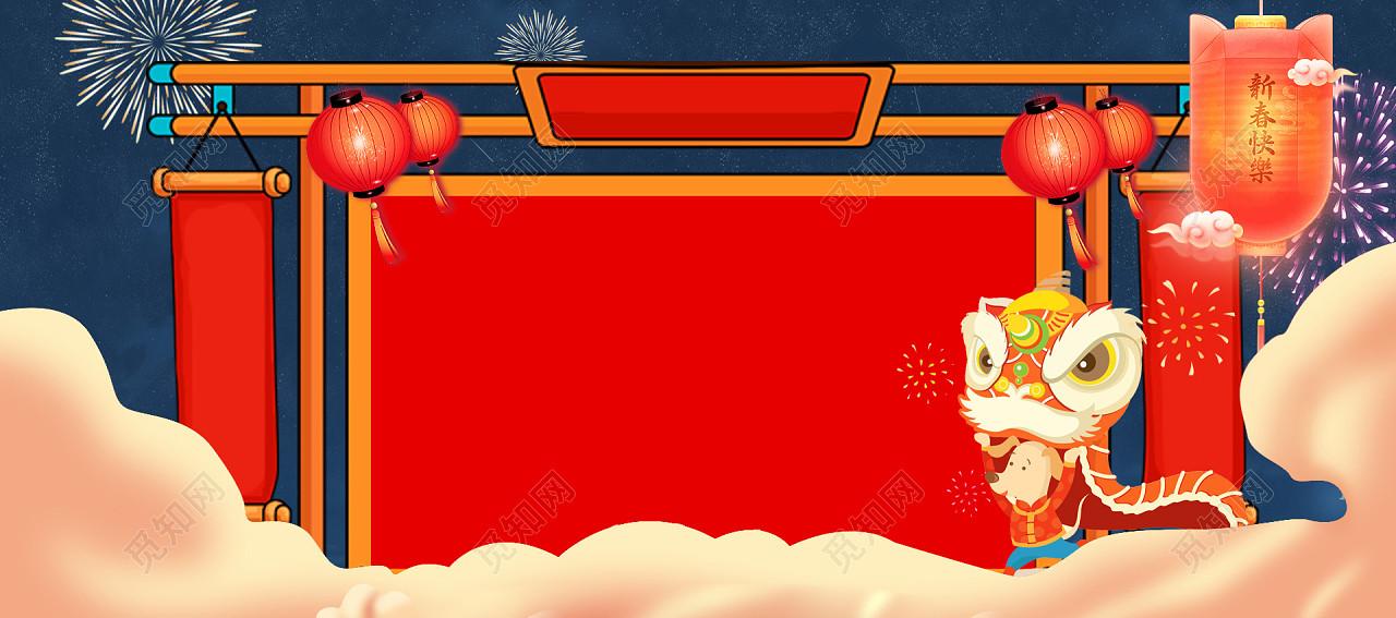 新年春节红色大气手绘中国风电商放假通知banner