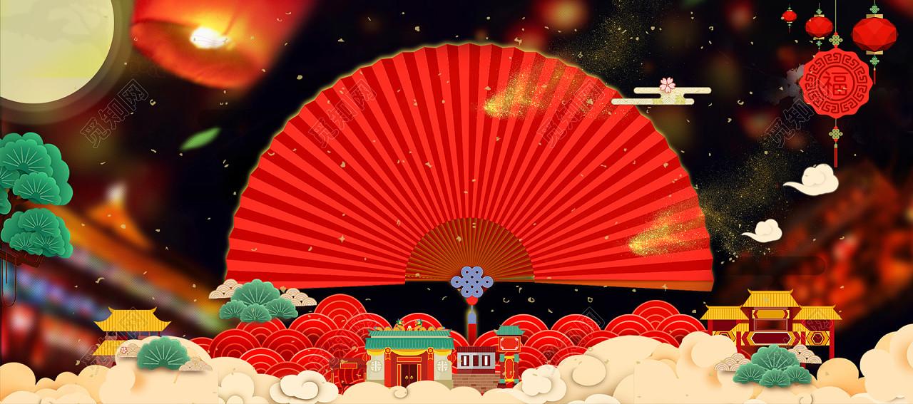 新年红扇子传统中国风背景