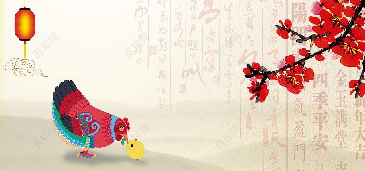 2017鸡年迎春节新年手绘海报