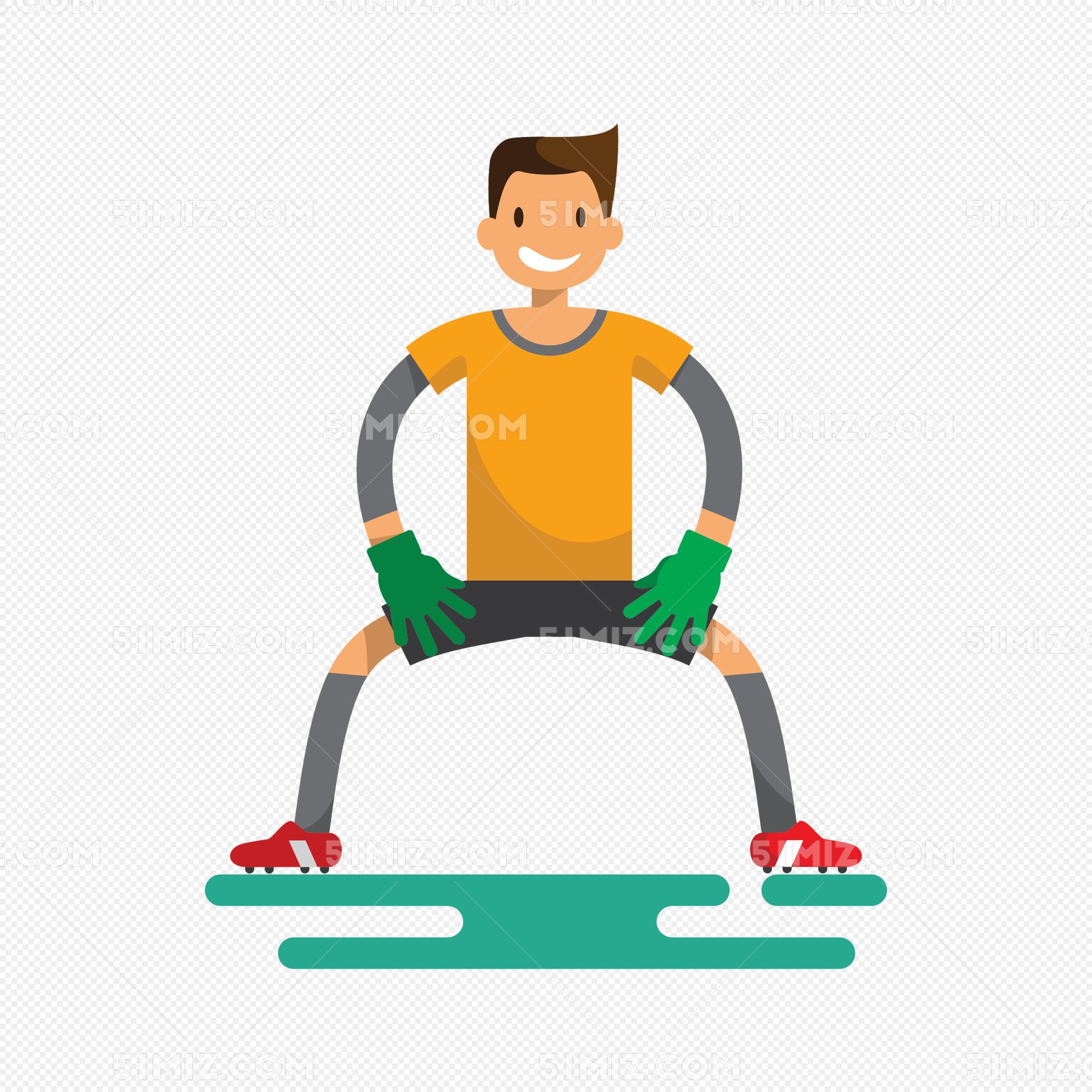微笑卡通足球守门员免费下载_png素材_觅知网