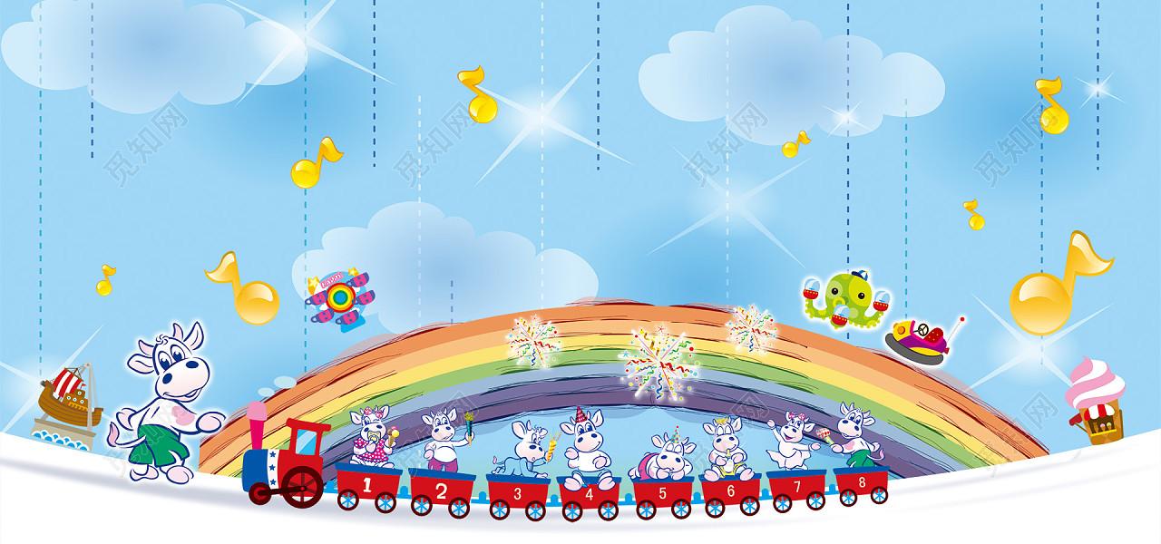 可爱卡通彩虹背景图片