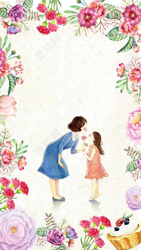 母亲节手绘鲜花花边海报h5背景psd下载