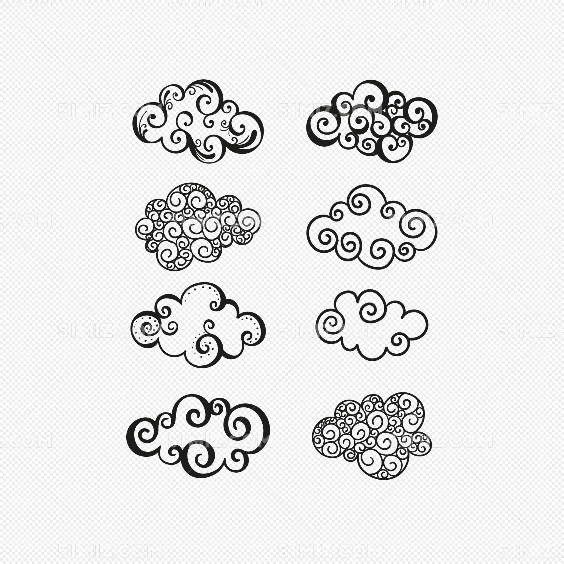 8款手绘云朵云纹