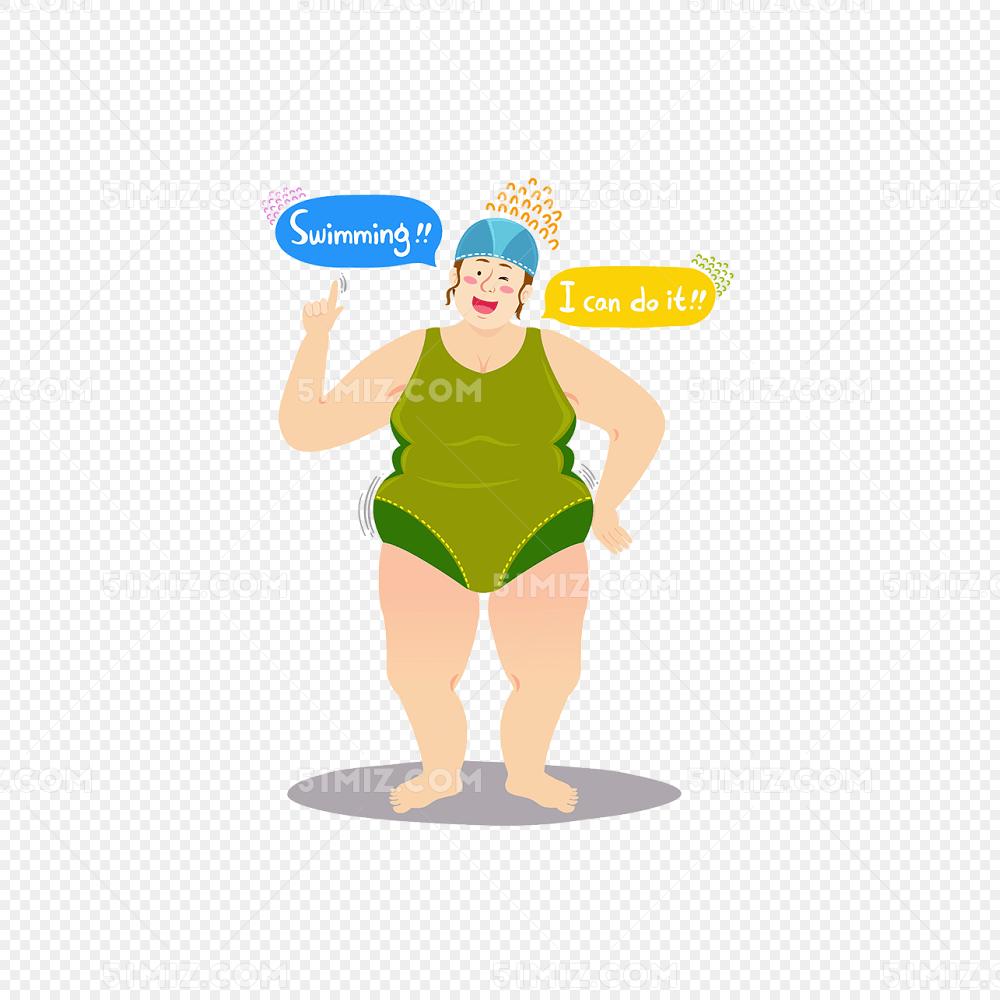 卡通人物大肚腩胖女人图片
