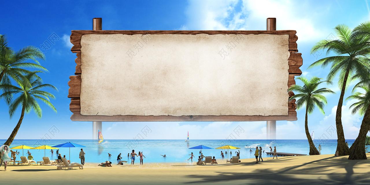 海南国际旅游宣传海报背景素材