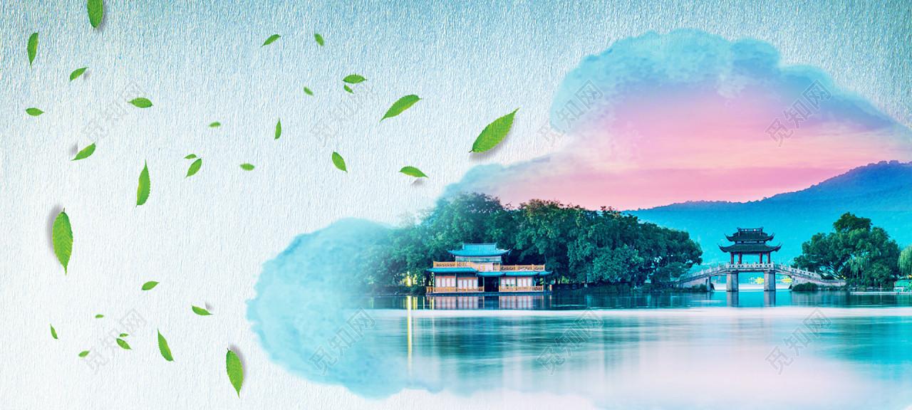水彩水墨中国风杭州旅游海报免费下载_背景素材_觅知网