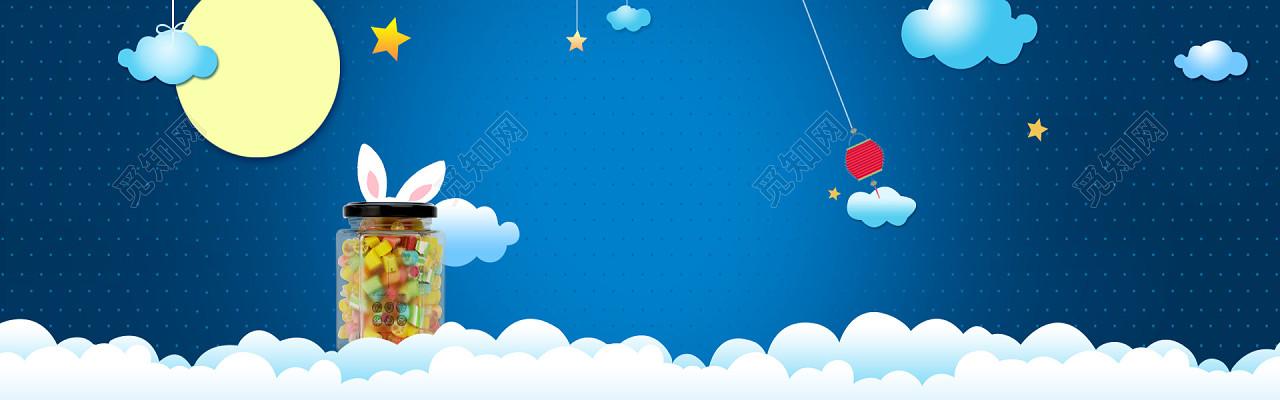 卡通月亮星星糖果背景免费下载_背景素材_觅知网