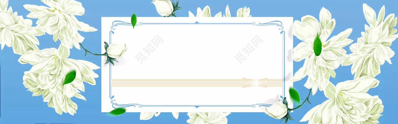 ppt 背景 背景图片 边框 模板 设计 矢量 矢量图 素材 相框 1280_400