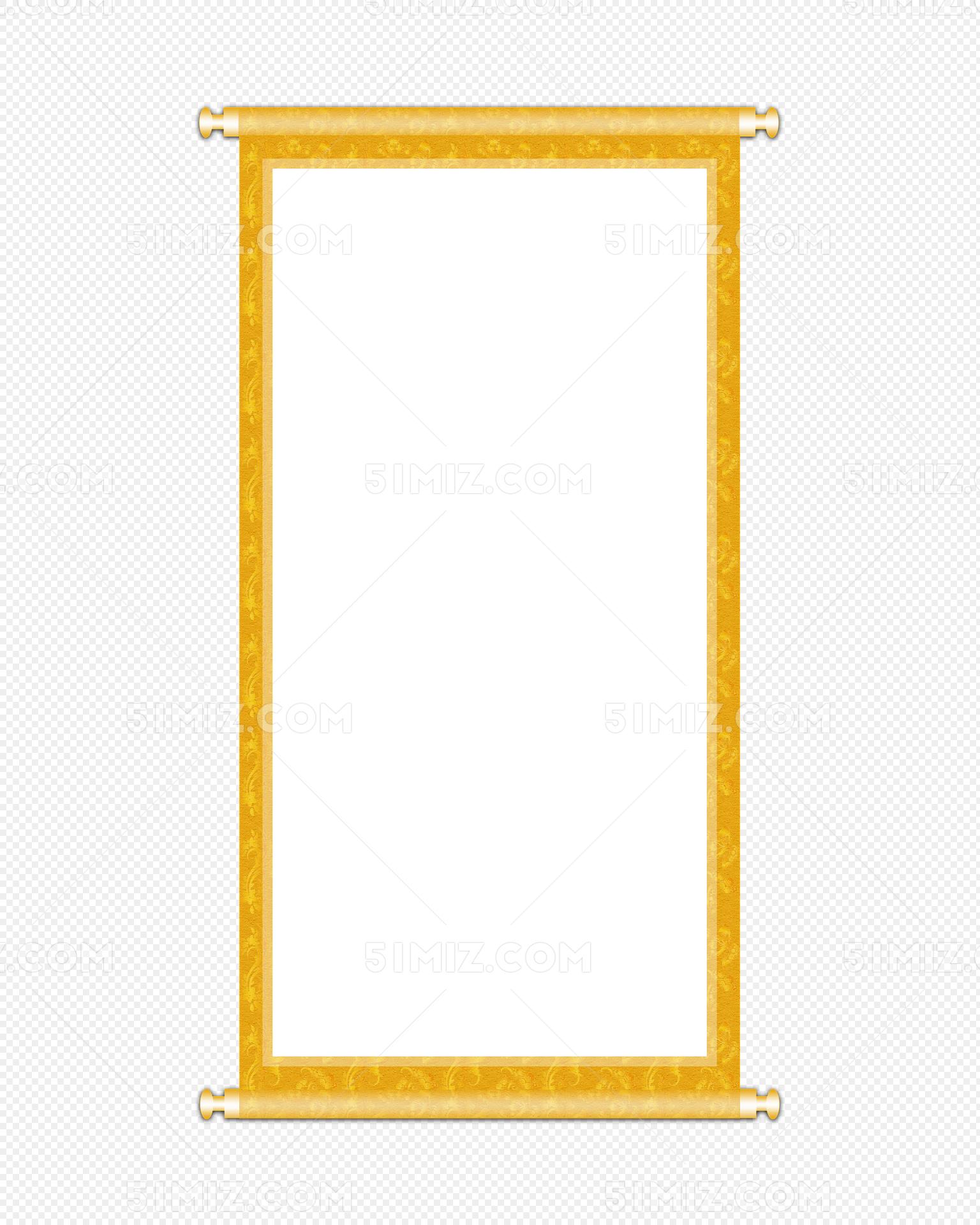 金黄色的边框画轴