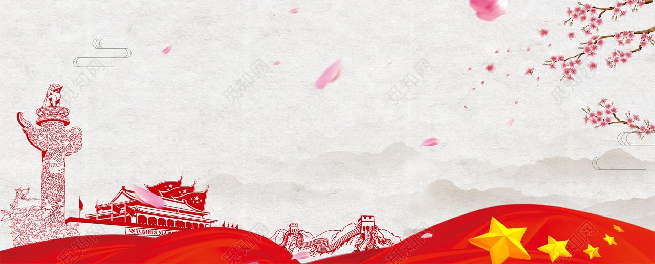 八一建军节大气国旗手绘棕色背景