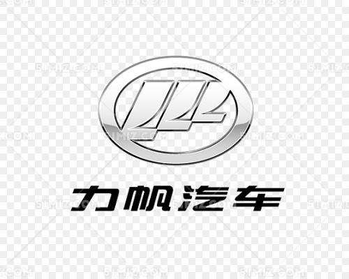 各种车标车标图片 力帆汽车logo