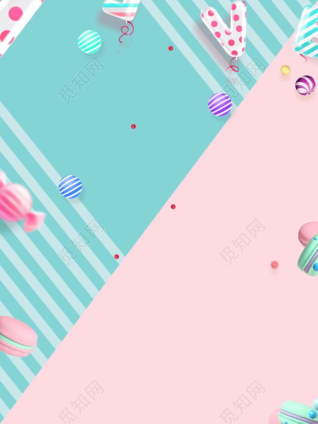 甜蜜糖果海報背景
