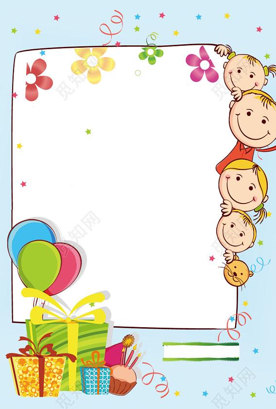 快乐儿童节校园幼儿学生美术宣传海报