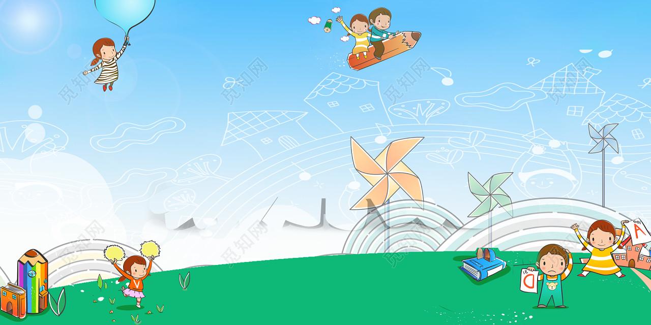 背景素材 卡通手绘少儿辅导班招生海报背景素材标签:背景 特训营寒假