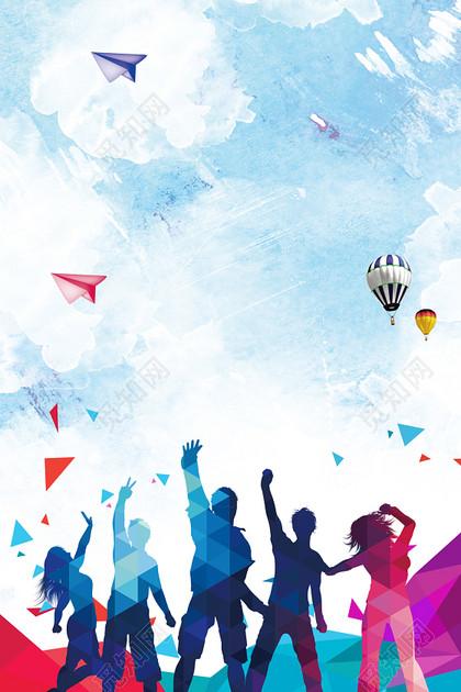 背景素材 學生會招新海報背景素材標簽:背景 開始納新 大學生社團