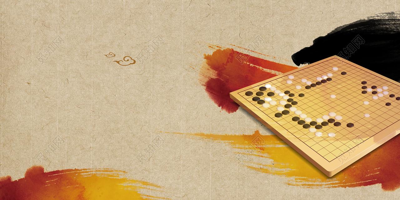 创意中国风国粹围棋海报背景素材