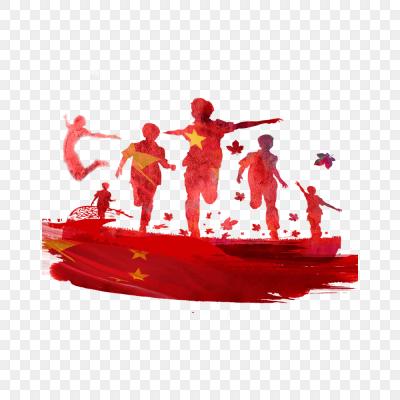 五四青年節奔跑的愛國青年