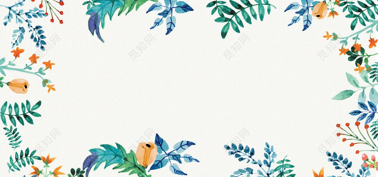 水彩手绘蓝绿色化妆品banner海报