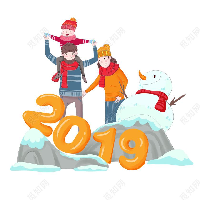 2019春节手绘卡通图片