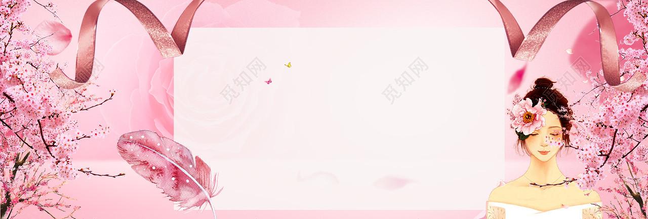 三八女神节粉色电商海报背景
