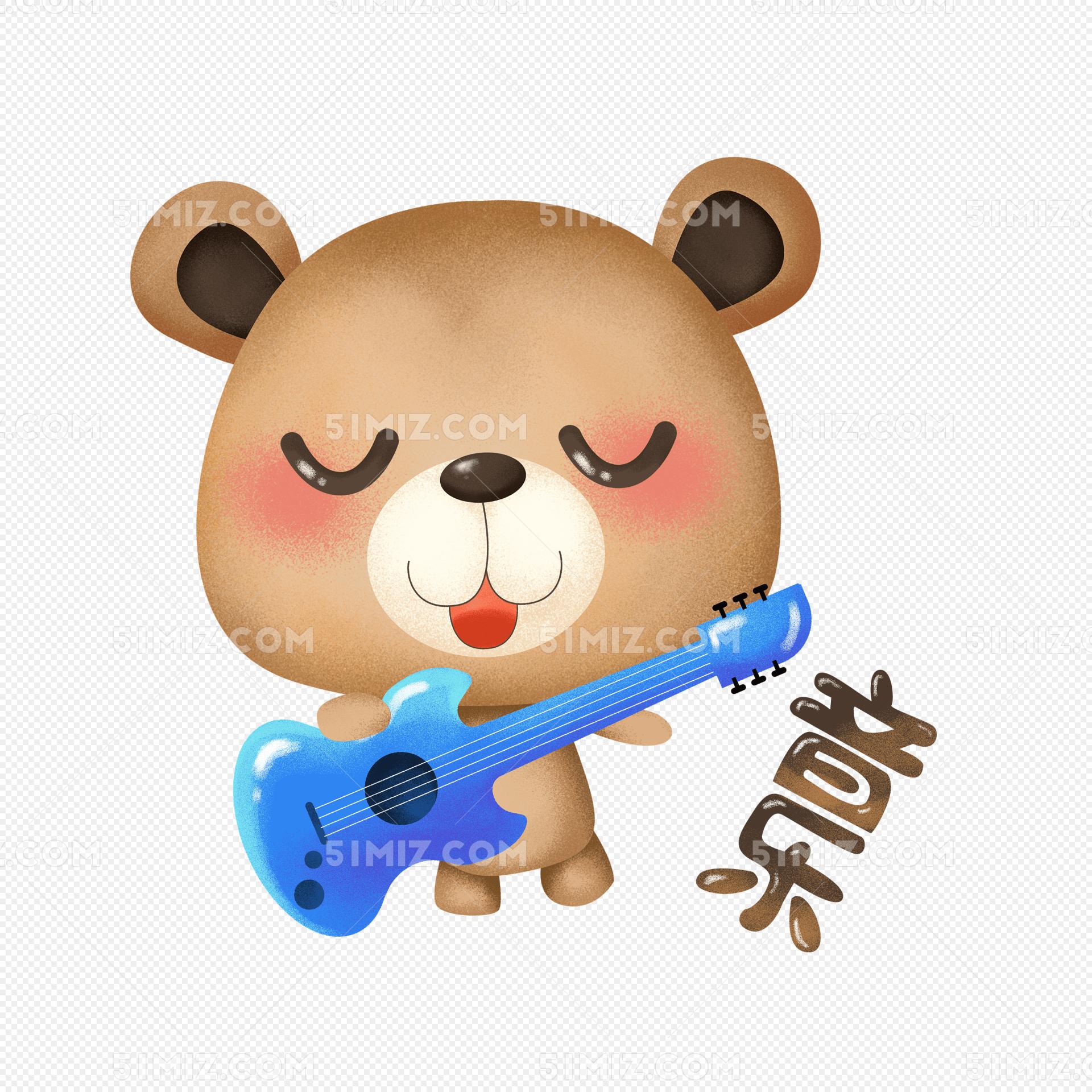 萌熊布偶卡通主题表情包之弹吉他图片