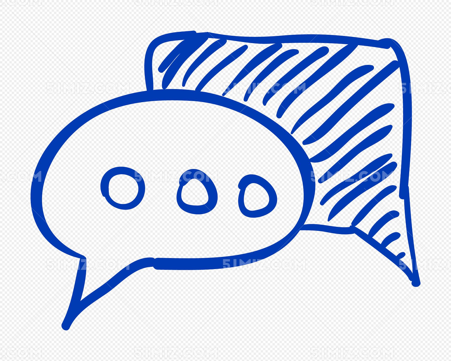 蓝色手绘对话框