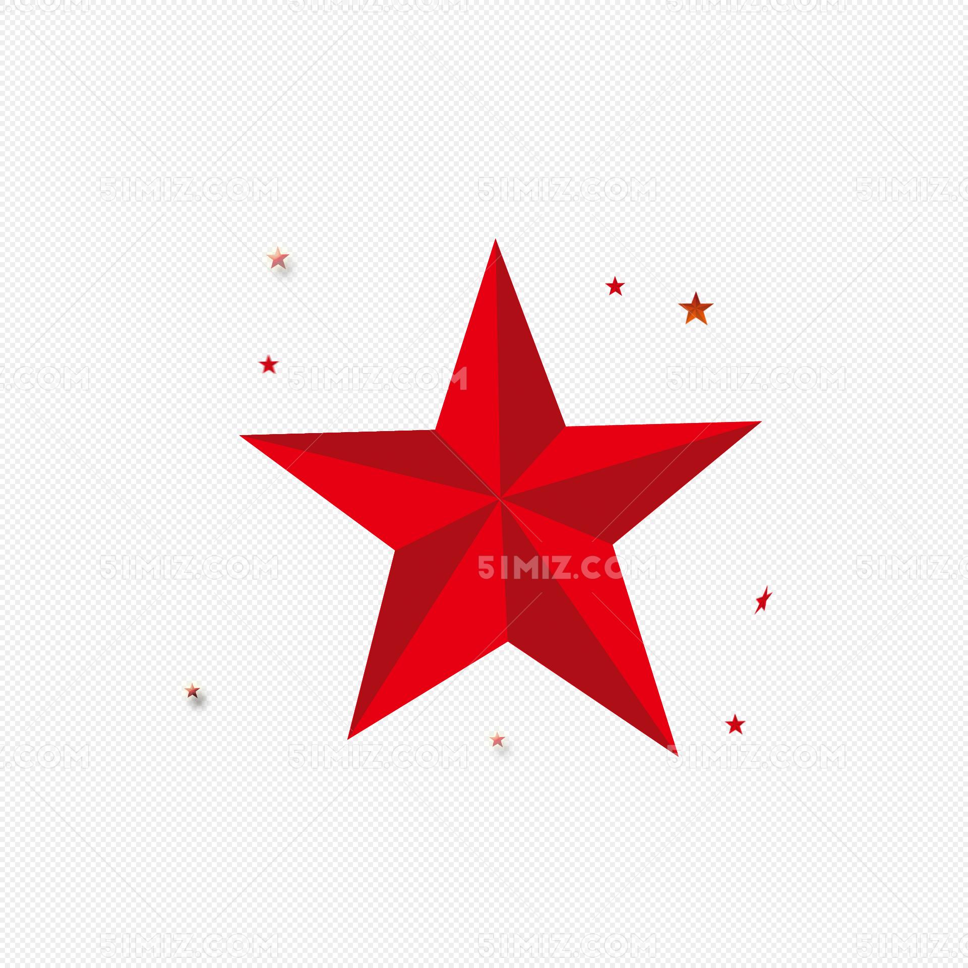 红色五角星免费下载_png素材_觅知网