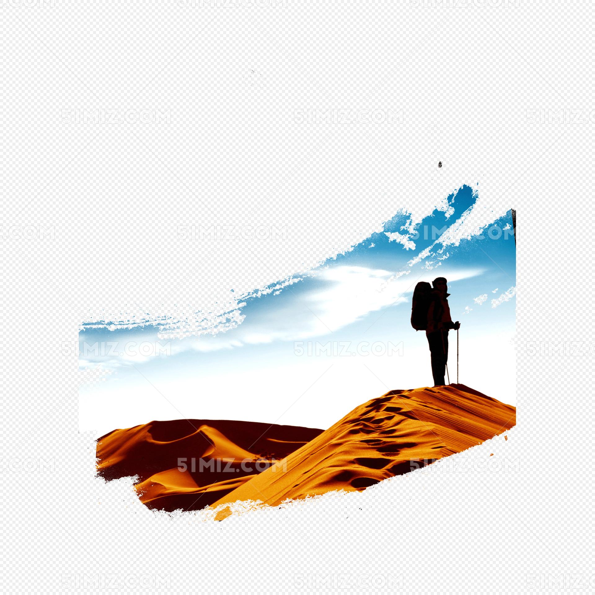 大气攀登高峰企业文化宣传海报图片素材免费下载_觅