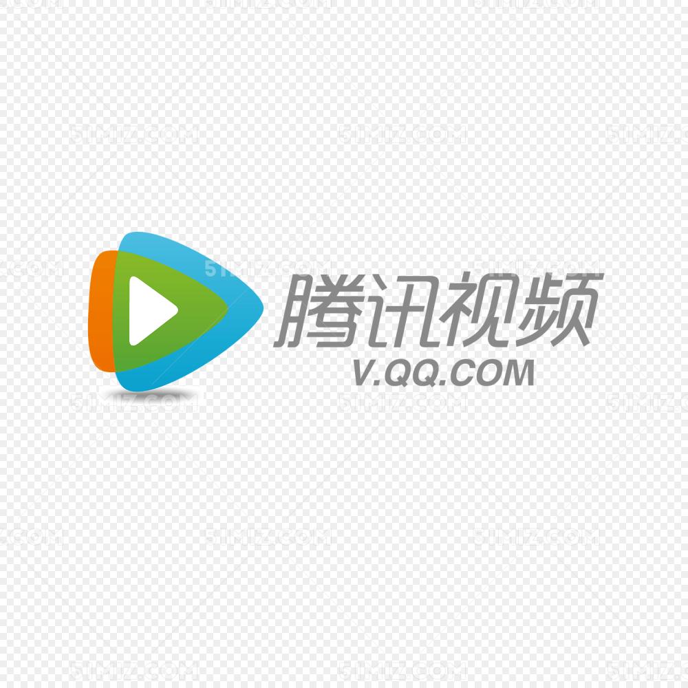 腾讯视频标志矢量图