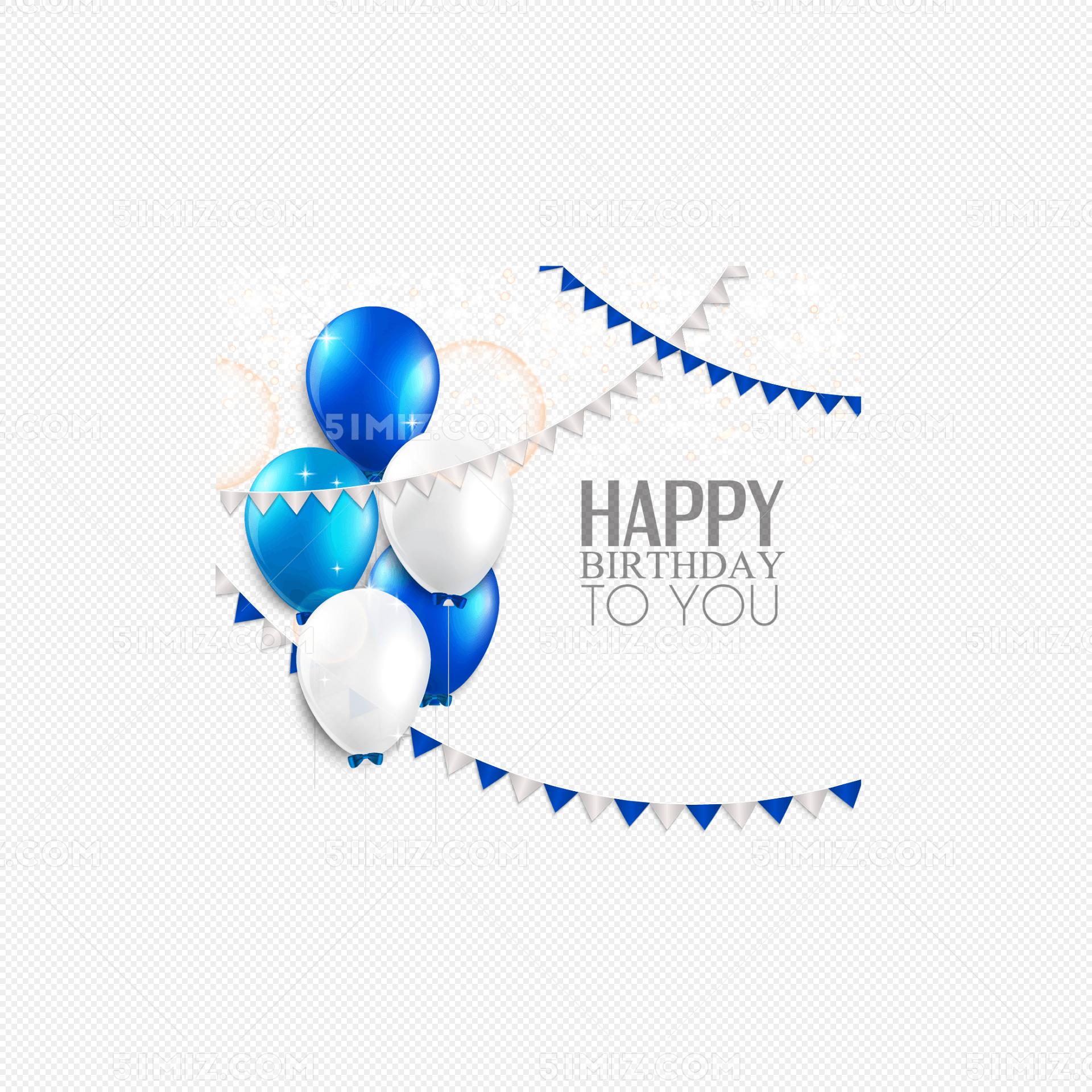 精美蓝白气球生日贺卡矢量图片素材免费下载_觅知网