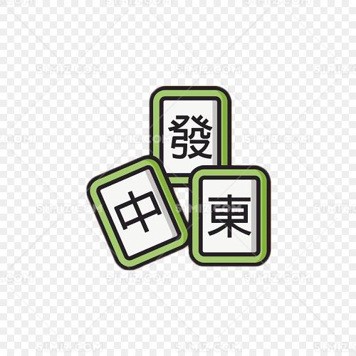 手绘扁平麻将牌免费下载_png素材_觅知网