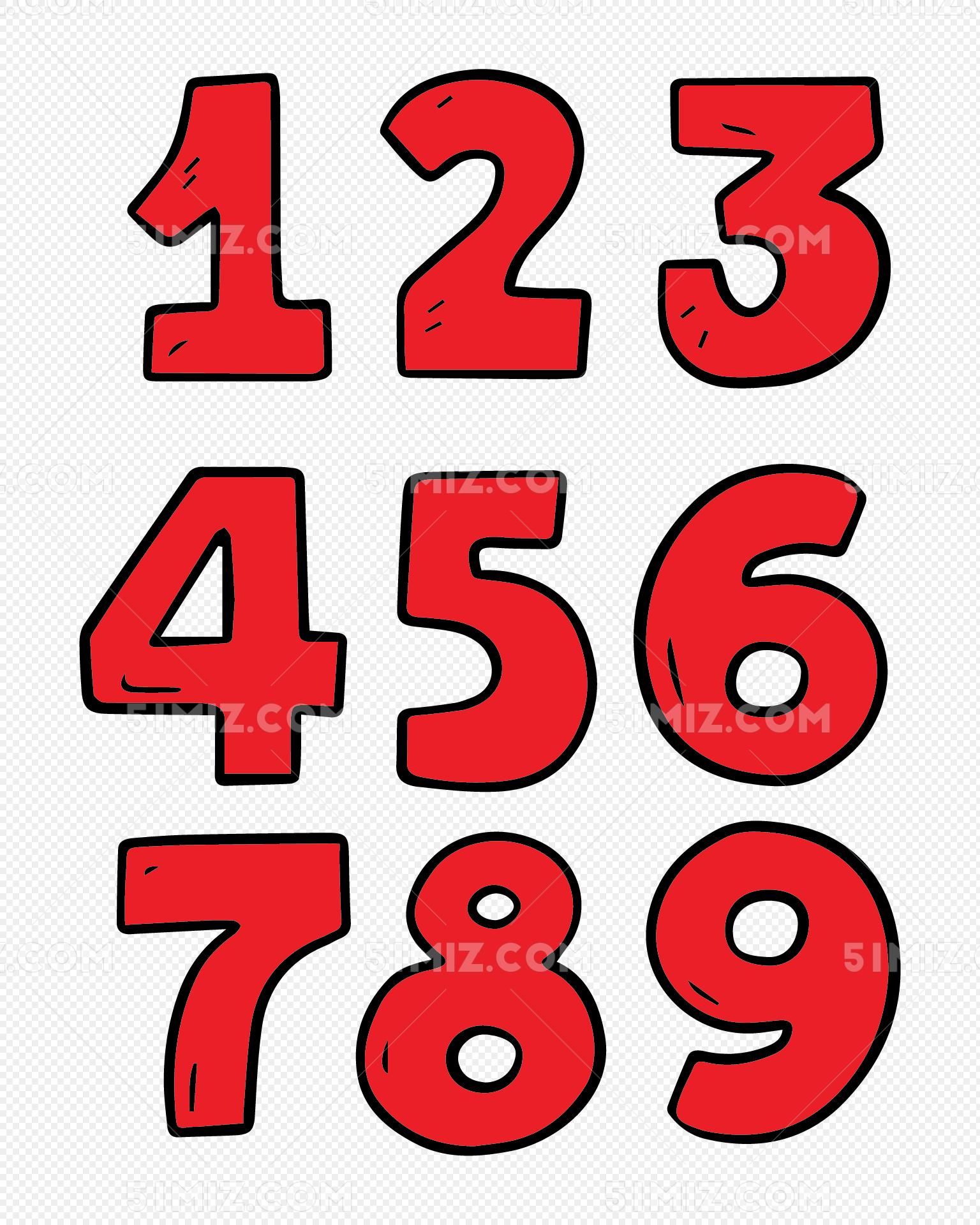 数字1-10卡通图片