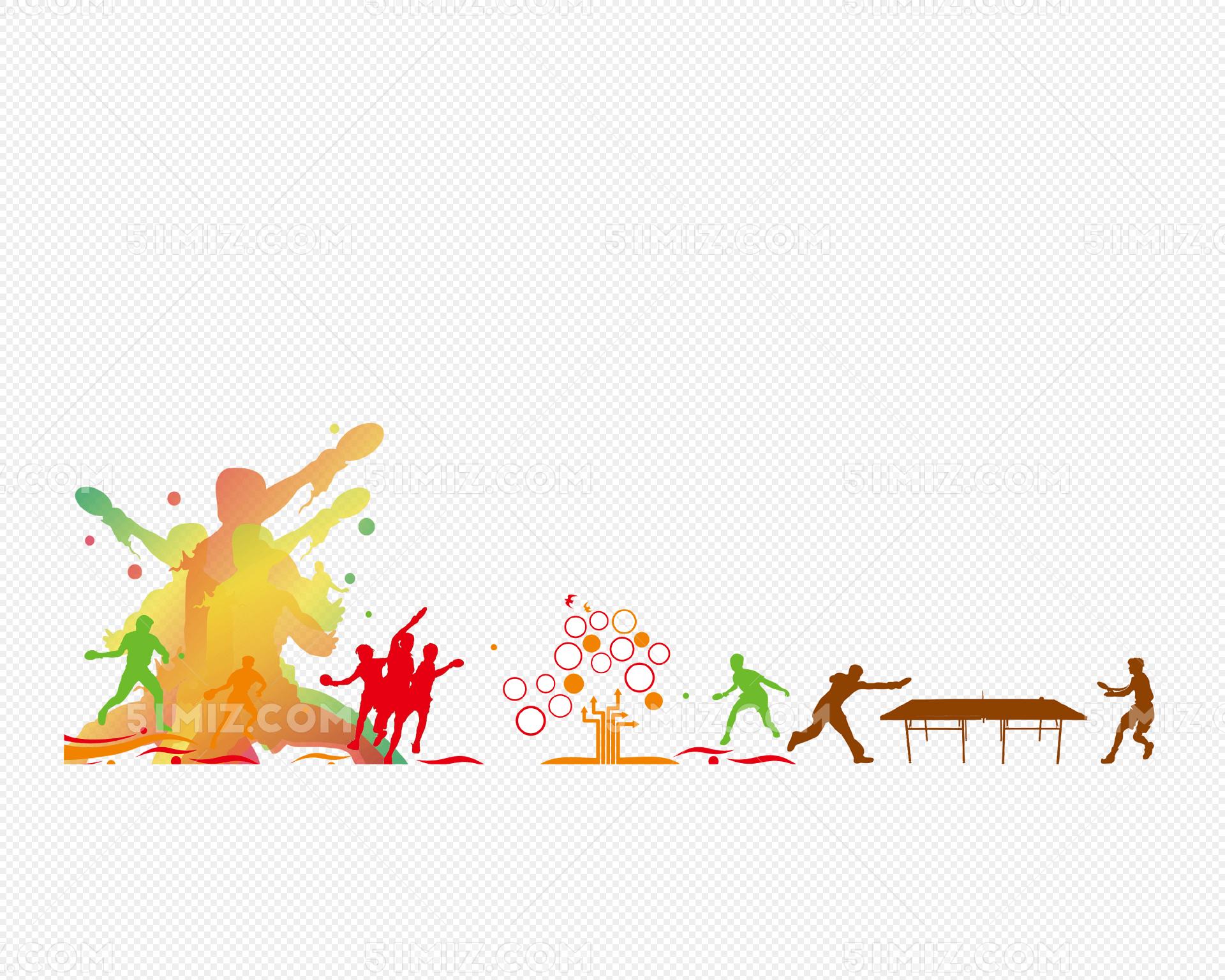 水彩创意体育运动海报背景